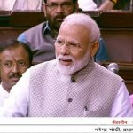 New Delhi: Prime Minister Narendra Modi addresses in Rajya Sabha in Parliament, New Delhi on June 26, 2019. (Photo: IANS/RSTV) by .