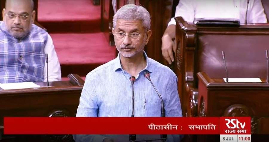 New Delhi: External Affairs Minister S. Jaishankar takes oath as a member of the Rajya Sabha, on July 8, 2019. (Photo: IANS/RSTV) by .