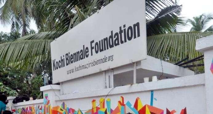 Kochi Biennale. (File Photo: IANS) by .