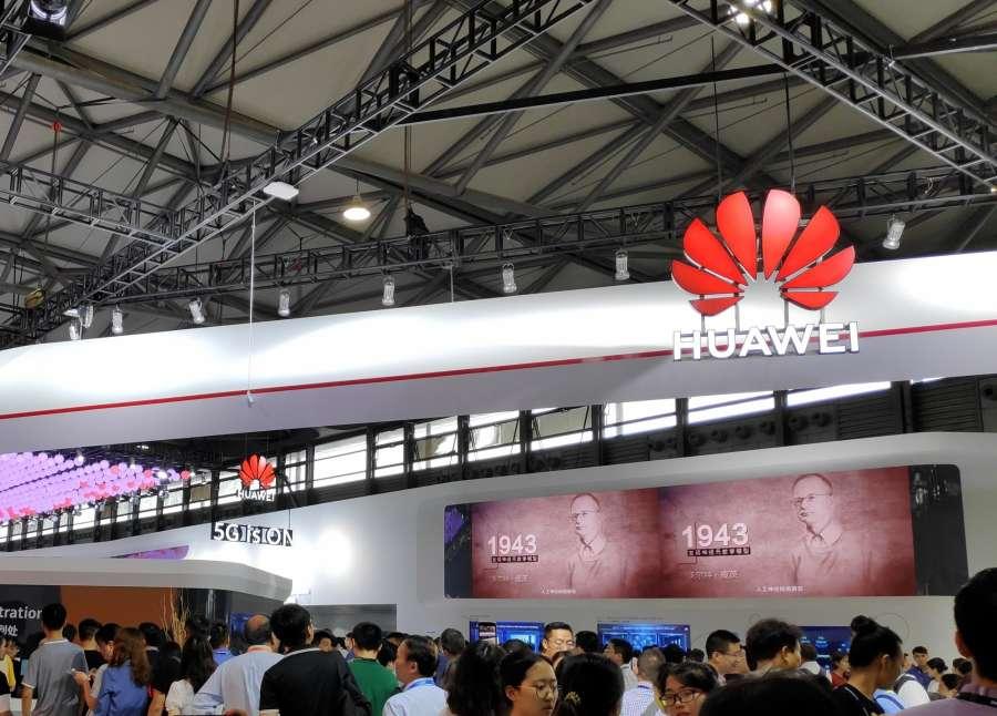 Huawei. (File Photo: IANS) by .