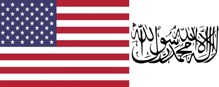 US-Taliban peace deal signing date to be announced soon. by .