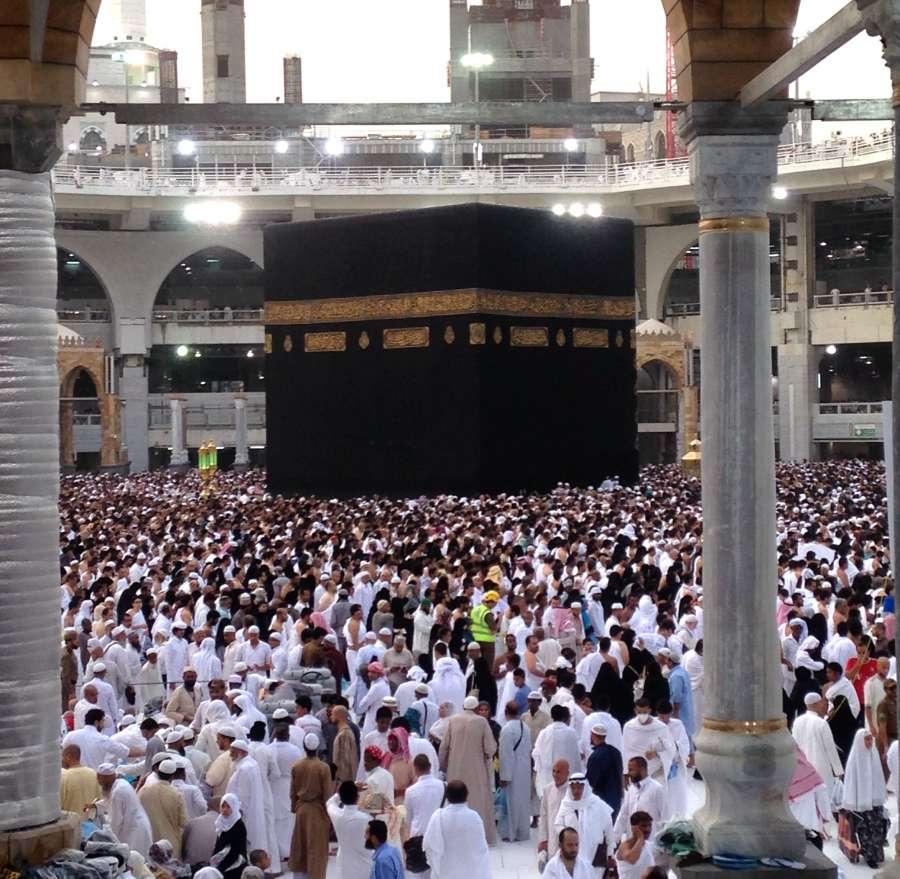SAUDI ARABIA-MECCA-PILGRIMAGE-END by .