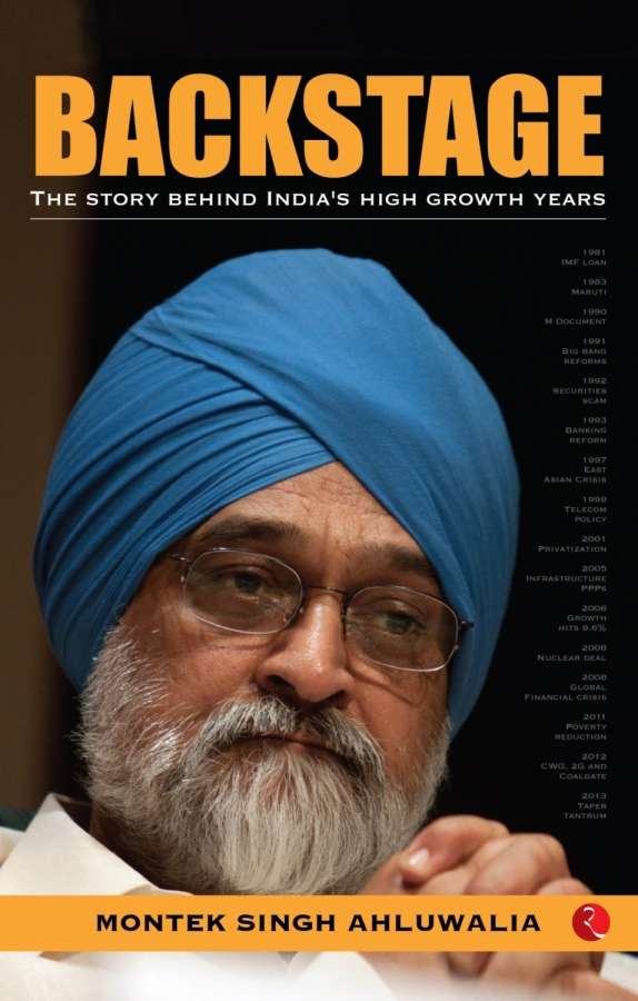 Former Deputy Chairman of the Planning Commission Montek Singh Ahluwalia. by .