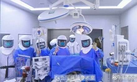 Surgeons conduct first lung transplant for coronavirus victim, Tweeple reacts by .
