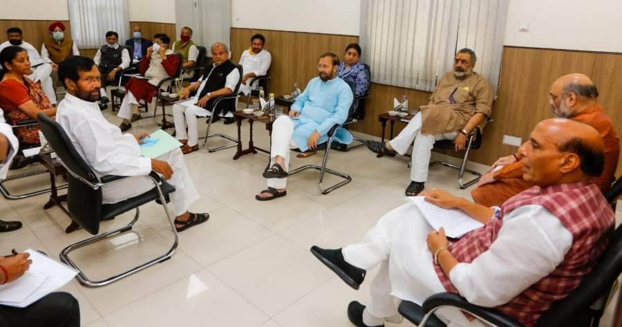 No decision to end shutdown at govt's GOM Meeting on COVID-19. by .