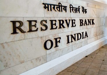 Reserve Bank Of India by .