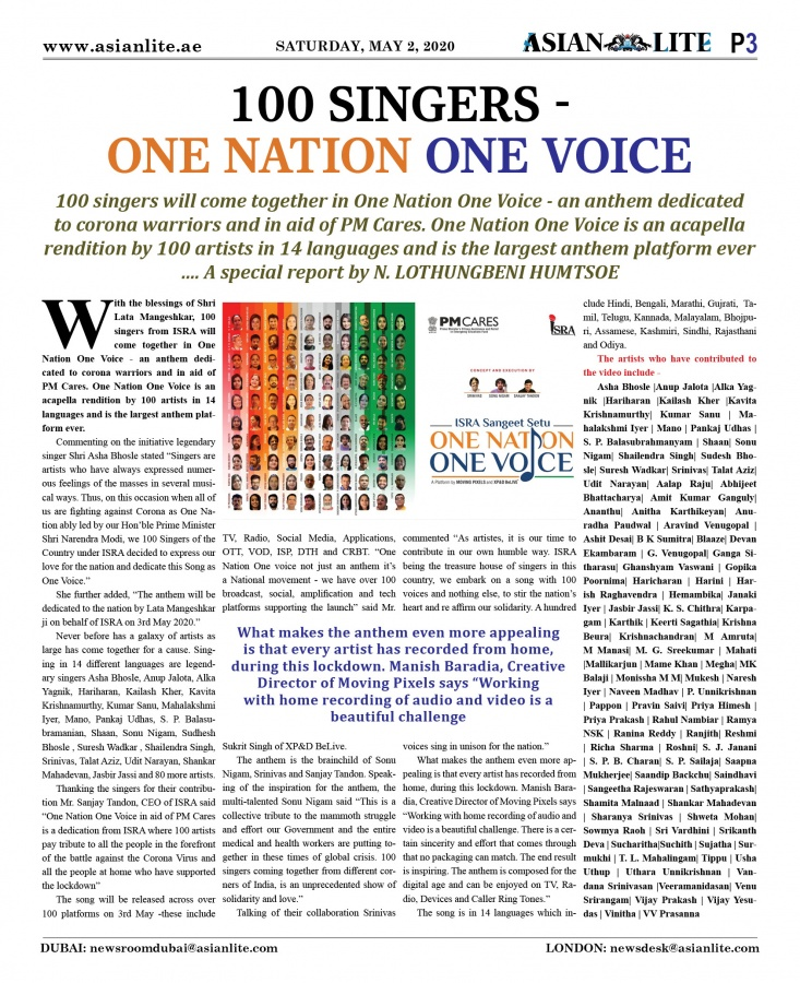 100 Singers One Nation One Voice Asian News From Uk