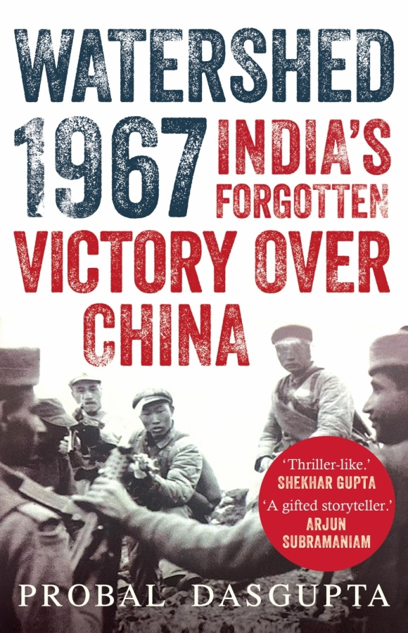 India's forgotten war with China. by .
