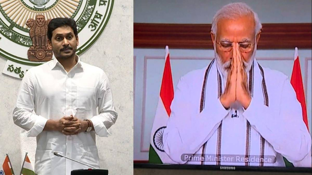 New Delhi: Prime Minister Narendra Modi and Andhra Pradesh Chief Minister and YSR Congress Party chief YS Jagan Mohan Reddy pay tributes to the martyrs, at an all-party meeting called by the Prime Minister over the killing of 20 Indian soldiers by Chinese People's Liberation Army (PLA) in the Galwan valley, via video conferencing in New Delhi on June 19, 2020. (Video Grab: IANS) by .