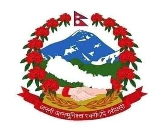 Nepal house passes bill on updated map, India calls it violation. by .