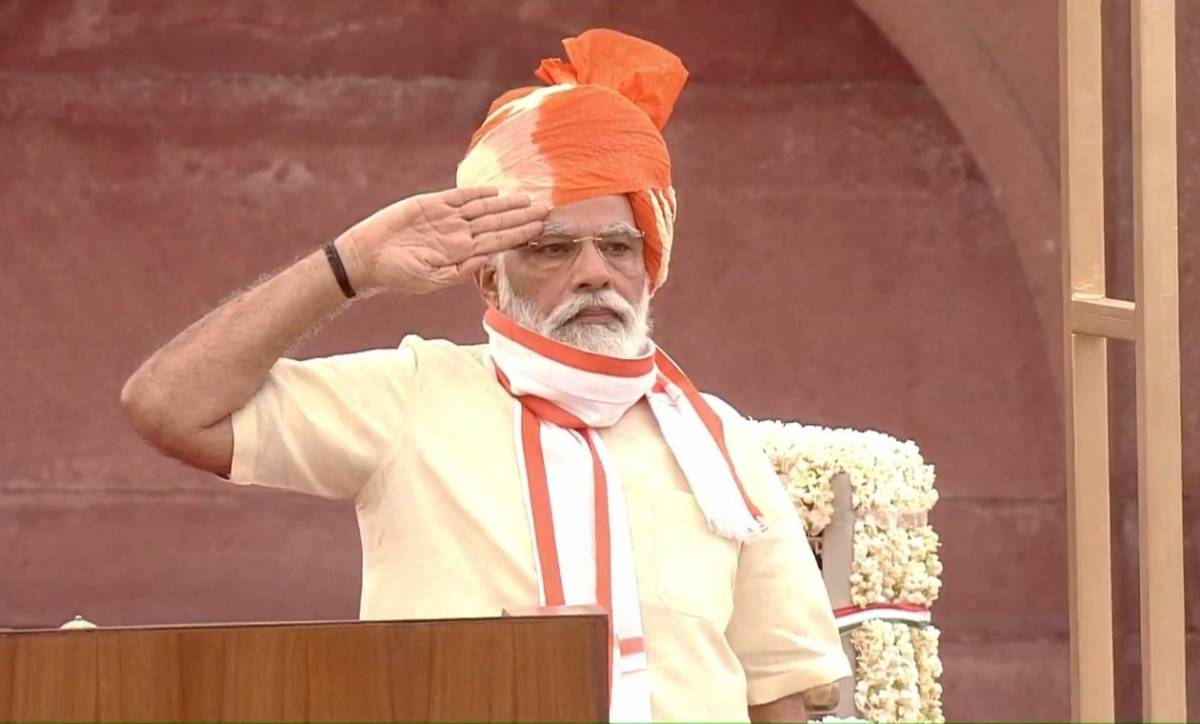 74th I-Day: PM unfurls tricolour, addresses nation. by .